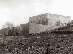 The Shrine of the Bab in 1909