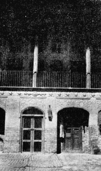 Old image of the house of Bahá'u'lláh in Baghdad.