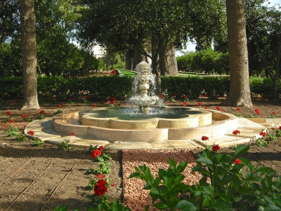 Ridvan Garden fountain